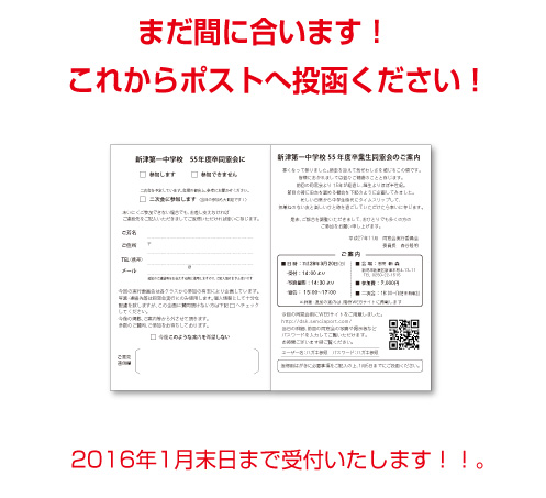 20160111-1-postcard