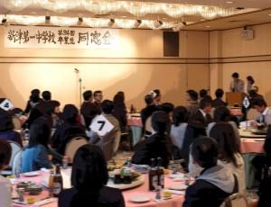 昭和55年度卒(昭和40-41年生まれ)新津第一中学校同窓会実行委員会20160331-02