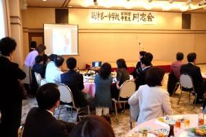 昭和55年度卒(昭和40-41年生まれ)新津第一中学校同窓会実行委員会sm-2F-VL-002