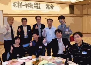 昭和55年度卒(昭和40-41年生まれ)新津第一中学校同窓会実行委員会20160403-001